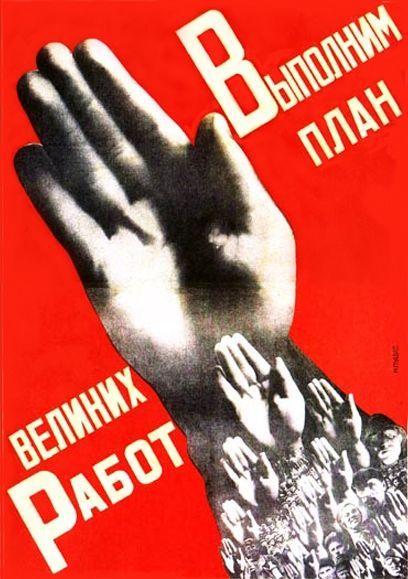 Klutsis - Affiche 5ème plan pour le travail (1930) - Constructivisme Russe.                                                                                                                                                                                 Plus