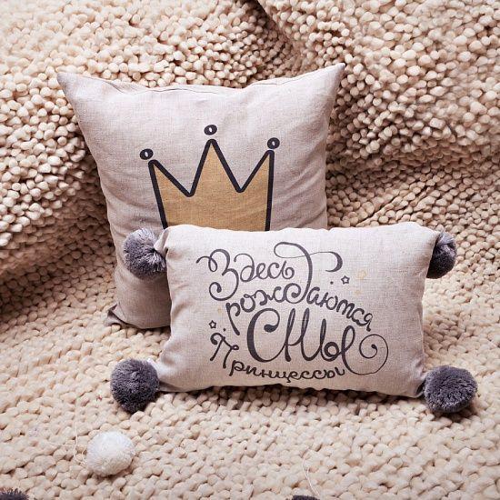 Здесь рождаются сны принцессы, с помпонами от @razverni. Засыпайте дорогие принцессы https://razverni.com/~audgY