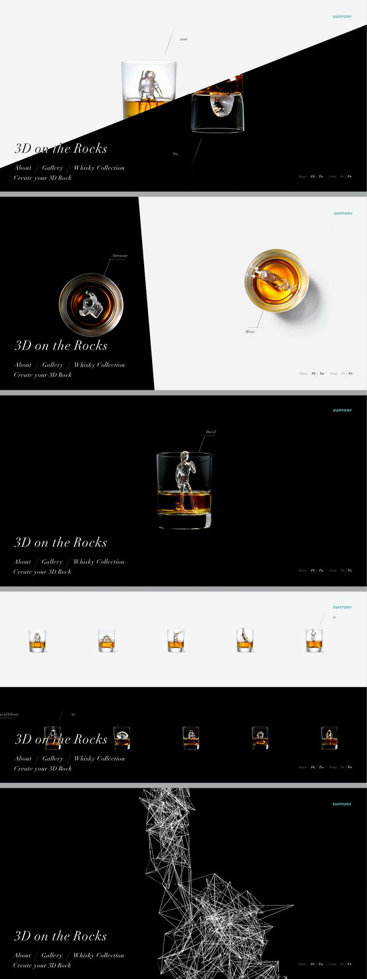 Sculpted ice cubes for japanese whiskey brand Suntory. Great website design on top of beautiful photography.