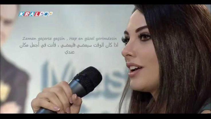 Ara Ne Olursun - Tuvana Türkay (أرجوك اتصل - توفانا توركاي) Translator V...