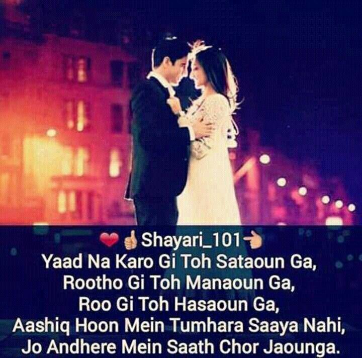 45 Best Images About I LOVE SHAYARI On Pinterest
