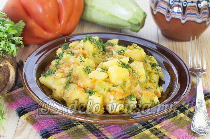 Овощное рагу с кабачками и картошкой #рагу #картошка #кабачки #рецепты #еда #деловкуса #готовимсделовкуса