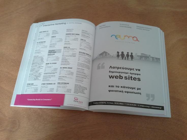 Ad book 2012