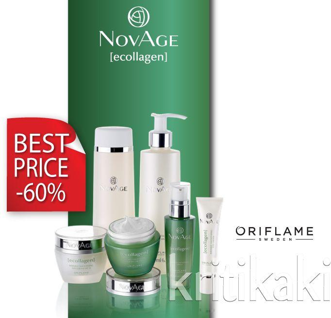Νέα NovAge Ecollagen – μειώνει τις ρυτίδες κατά 33% , λειαίνει και ανανεώνει άμεσα την επιδερμίδα