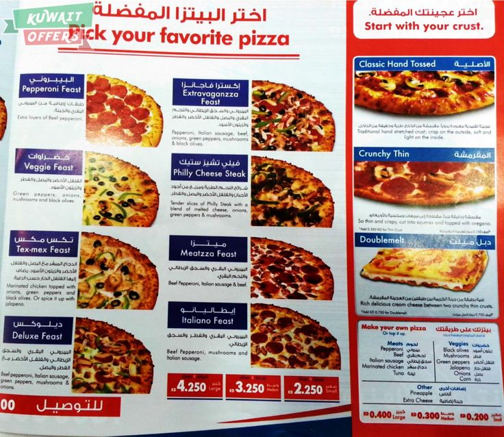 domino's pizza poster에 대한 이미지 검색결과