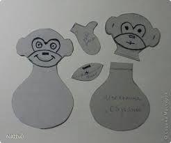 Картинки по запросу Нужна выкройка обезьянки