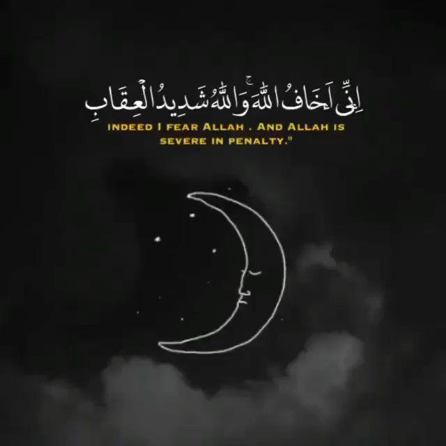رمزيات من تجميعي K Lovephooto Instagram Photos And Videos Ramadan Quotes Beautiful Flowers Wallpapers Ramadan