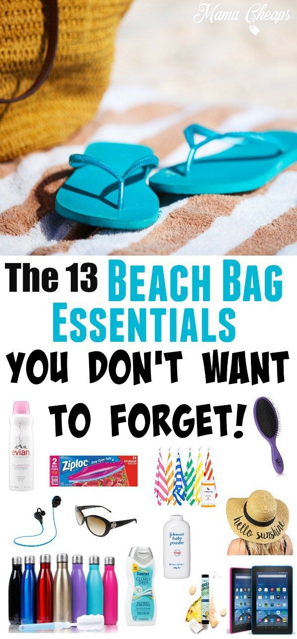 The 13 Beach Bag Essentials You Don't Want to Forget!  A must-read before your next day at the beach!