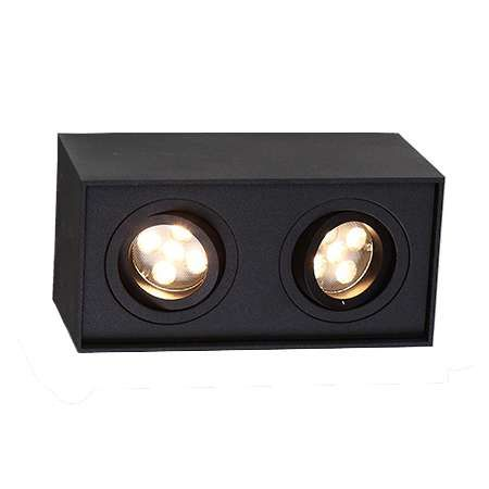 Downlight LAMPA sufitowa BASIC SQUARE II C0089 BK Maxlight metalowa OPRAWA ruchoma prostokątna czarny