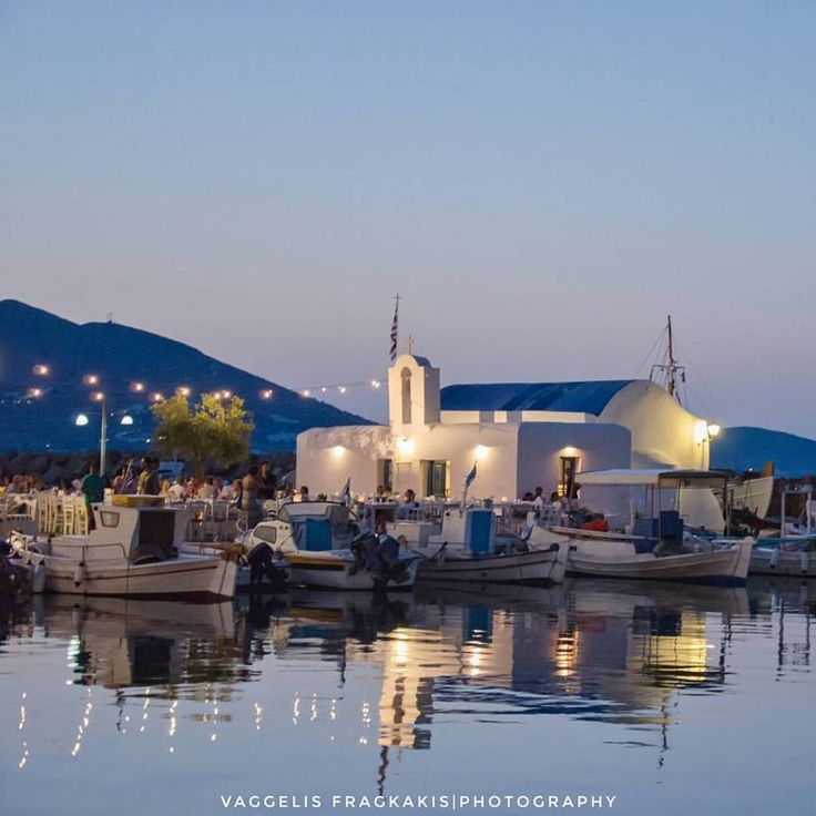 Naousa @ Paros isalnd , Greece !!!
