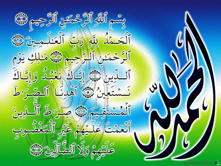 Islamic Free Wallpaper