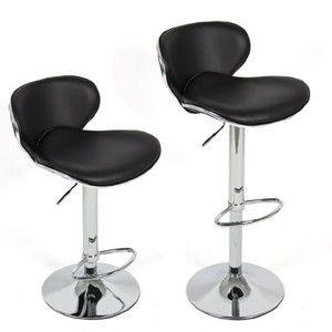 Modern Set of (2) Brand New Black Swivel Leather Bar Stool Pub Barstool