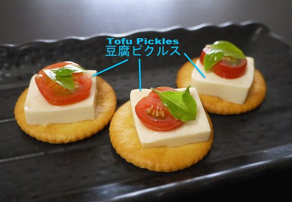 """Craving cheese but on a diet? Try our """"advanced tofu pickles!""""【Recipe】"""