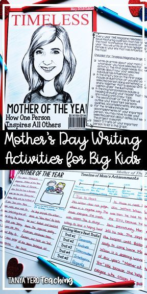 Mother S Day Activities For Big Kids Writing Prompts Mother S Day