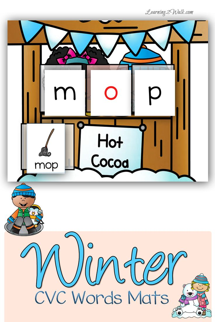 Uncategorized Cvc Word Worksheets 17 best images about reading cvc on pinterest why not use these free winter word worksheets with