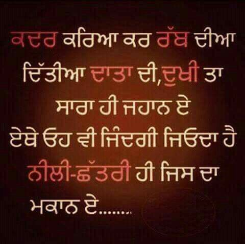 Devotional Quotes 273 Best Punjabi Quotes Images On Pinterest  Punjabi Quotes Quote .