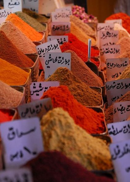 Damascus Spices