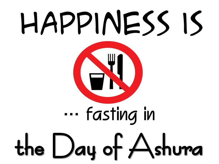 DON'T FORGET TO FAST ON THE DAY OF #ashura