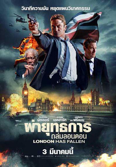ผ่ายุทธการถล่มลอนดอน (London Has Fallen)