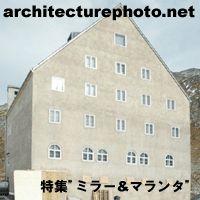 建築サイト「Architizer」の共同設立者のマーク・クシュナーの、TEDでのトーク「あなたが作る建築の未来」の動画(日本語字幕付)   architecturephoto.net   建築・デザイン・アートの新しいメディア。アーキテクチャーフォト・ネット