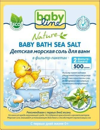 Для ванны с чередой 500 г  — 65р. ------------------------------ Детская морская соль для ванн BabyLine с чередой обогащает воду минералами, необходимыми для здоровья ребенка. Солевые ванночки снимают раздражение и зуд с нежной детской кожи, способствуют повышению иммунитета и общему укреплению организма, оказывают успокаивающее действие. В случае проявления опрелостей на кожных покровах, которые можно обнаружить практически у каждого ребенка, нет ничего лучше целебной ванны из морской соли…