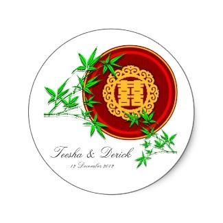 oriental save the date stickers , http://www.zazzle.com/save_the_date_red_double_happiness_wedding_sticker-217912184445516348