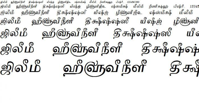 How To Install Bamini Tamil Font