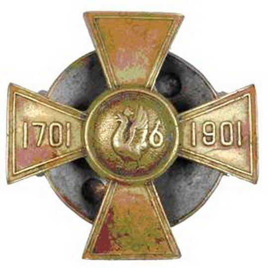 Знак 9-го драгунского Казанского полкаHistory-News | History-News