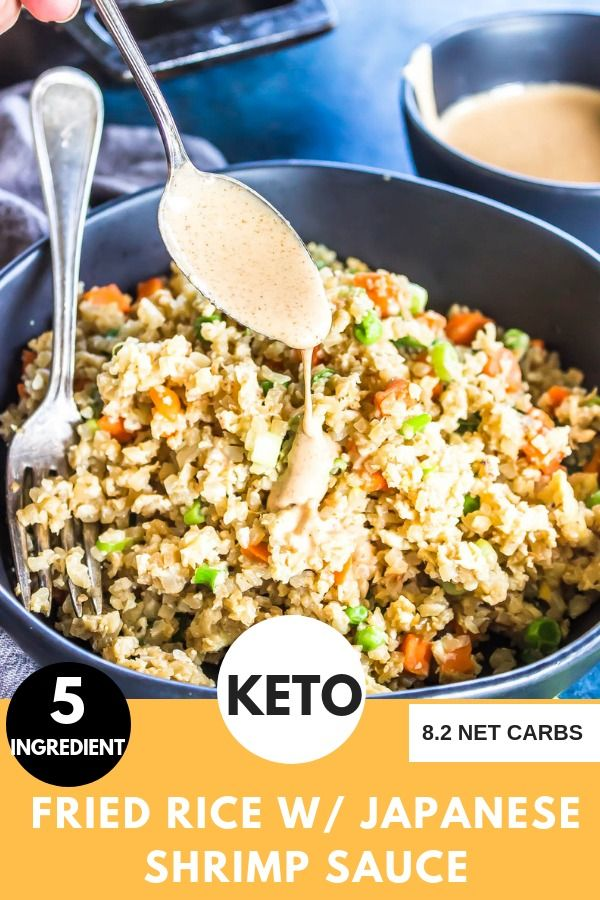 80f5fce5ce95 This easy Keto Fried Rice recipe is made with cauliflower rice for one low  carb side dish or quick 5 ingredient meal! Be sure to serve it up with our  ...
