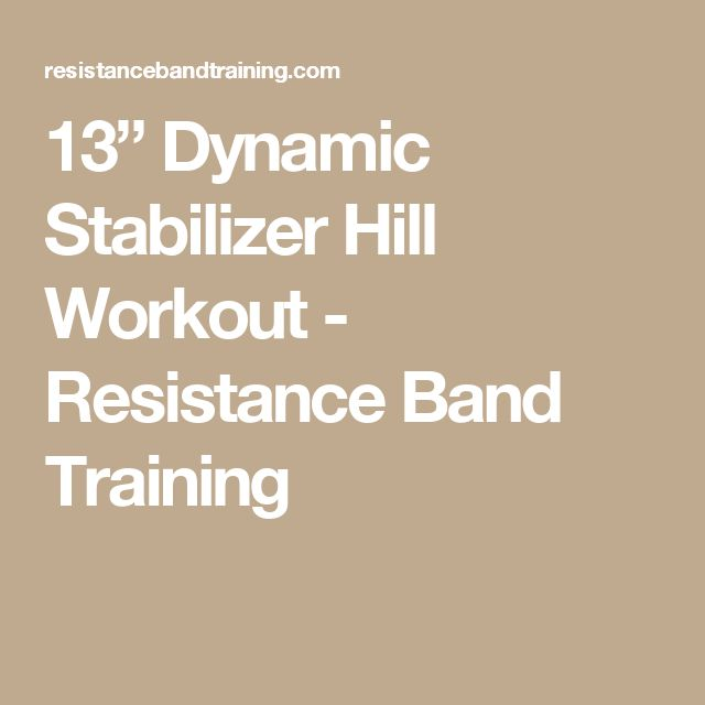 """13"""" Dynamic Stabilizer Hill Workout - Resistance Band Training"""