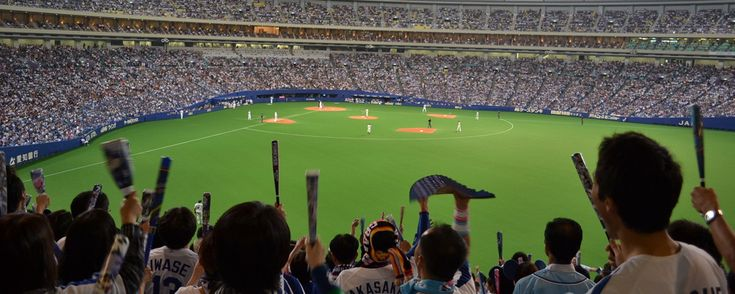 Chunichi Dragons Game in Nagoya Dome (Japanese Professional Baseball Team)