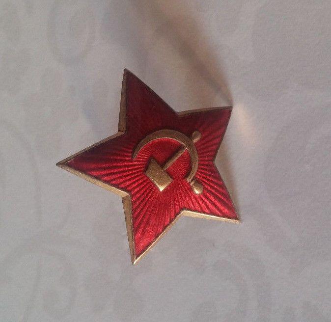 Donation Military WW2 Russian USSR Officer cockade badge star help sacrificing