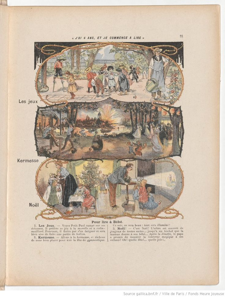 381 best 001abcbooks images on pinterest alphabet book for Dans jeannot et colin l auteur combat