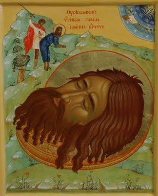 The Beheading of the Holy and Glorious Prophet, Forerunner and Baptist John
