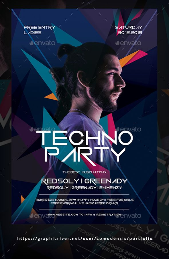 techno party flyer template party techno template flyer