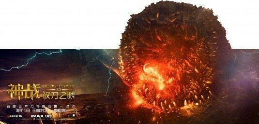 God's of Egypt movie poster