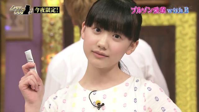 芦田愛菜が披露したブルゾンちえみネタに反響 本家超えと絶賛する声