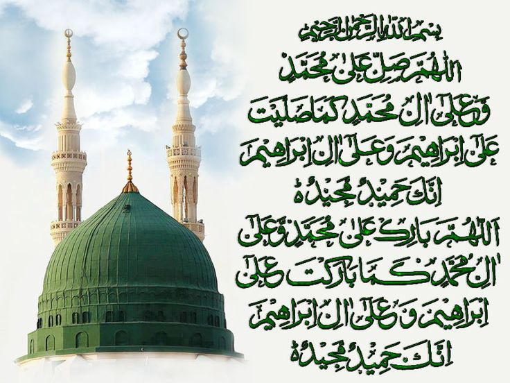 Islamic Information Education Wallpapers
