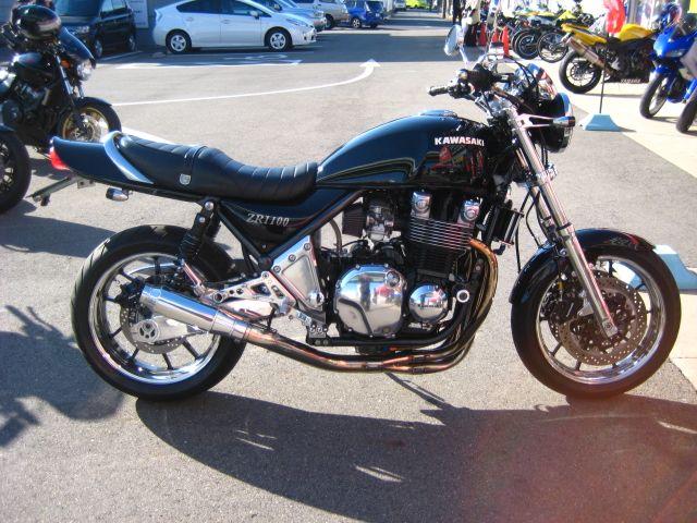 Resto Mod Kawasaki