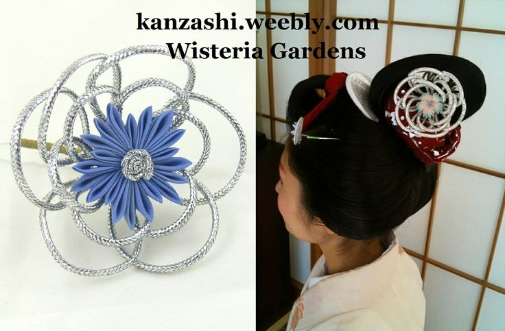 a type of kanzashi worn only during the Gion Matsuri festival, on the katsuyama hairstyle: