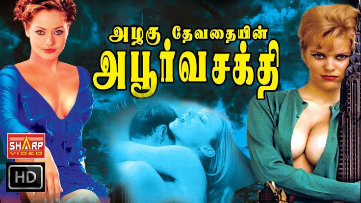Action Hollywood Hd Movie In Tamil Version -4206
