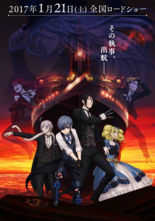Seiichirou Yamashita y Kaito Ishikawa se unen al reparto de la película Kuroshitsuji: Book of the Atlantic.