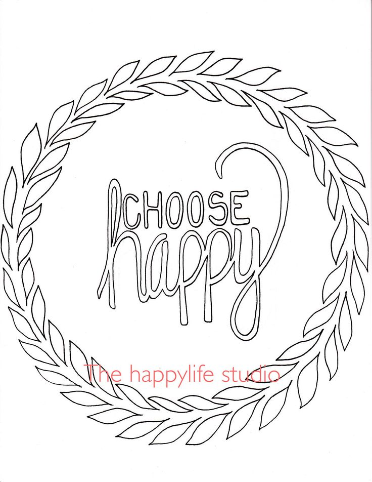 Choose Happy Coloring Page Simple