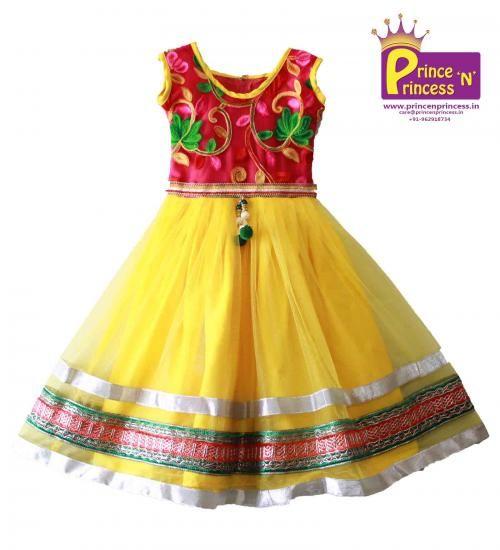Cute Kids long frock .. BUY Online @ www.princenprince... .. BUY new born silk frock Online @ www.princenprince... .. #kids #choli #pattu #pavadai #girls #silk #traditional #designer #creative #indian #lehenga #kidswear #skirt #trendy #children #clothes #new #stylish #dresses #partywear #apparel #fashion #readymade #girl #dress #frock #gown #birthday #princess