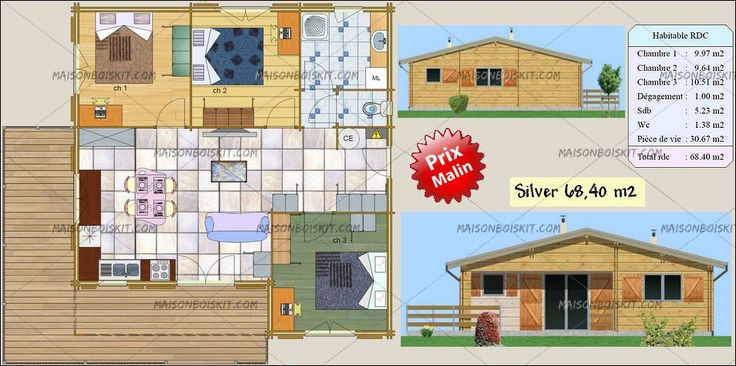 plan petite maison 3 chambres pas chere toit plat Aménagement et