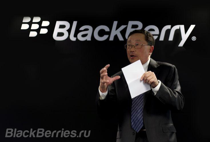 Джон Чен: у BlackBerry в запасе есть еще один смартфон | BlackBerry в России