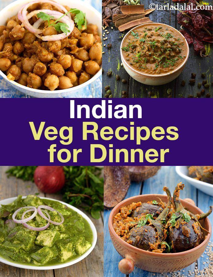 भारतीय वेज डिनर रेसिपी  Indian Veg
