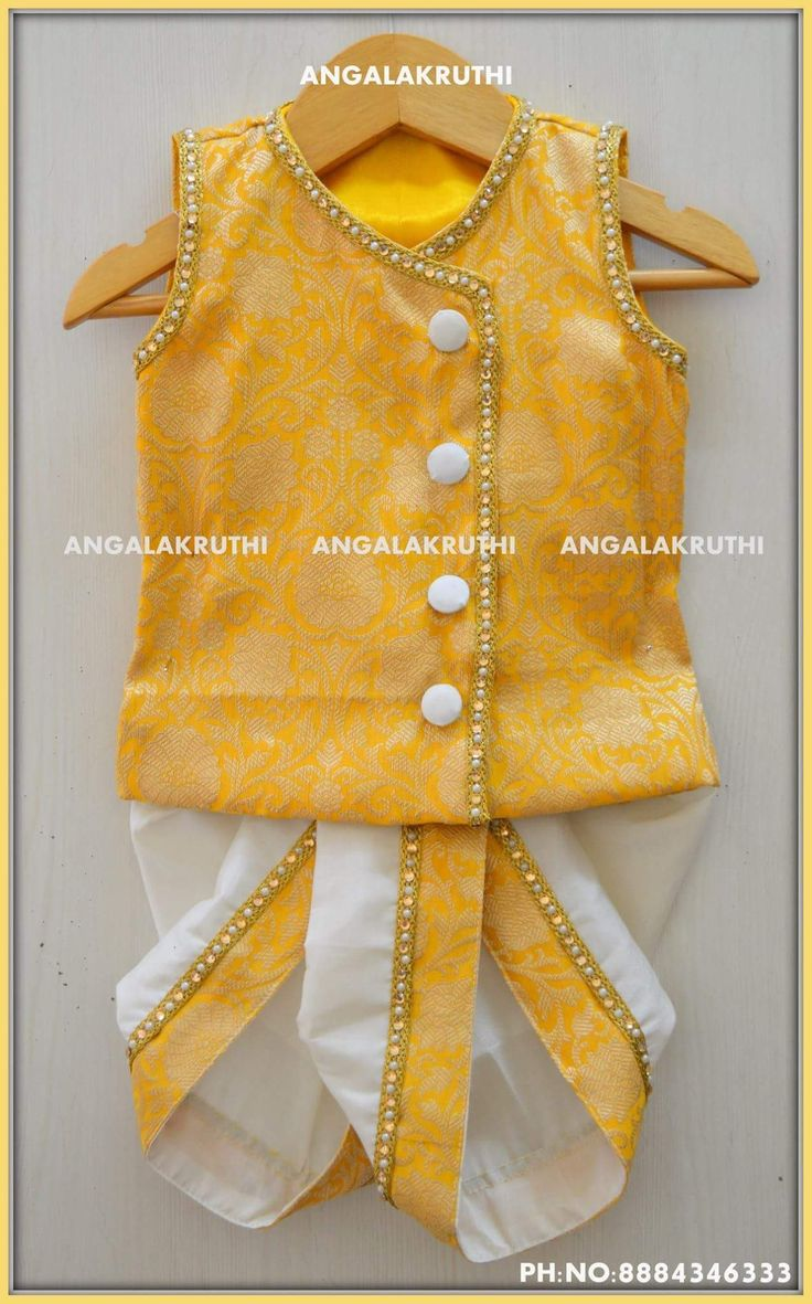 Just born Indian style dress designs by Angalakruthi boutique Bangalore