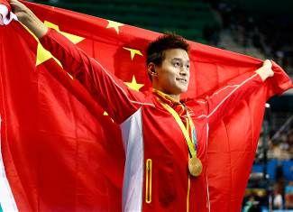 Medal - Sun, Yang - Swimming - China - Men's 200m Freestyle - Men's 200m Freestyle Final - OAS - Olympic Aquatics Stadium