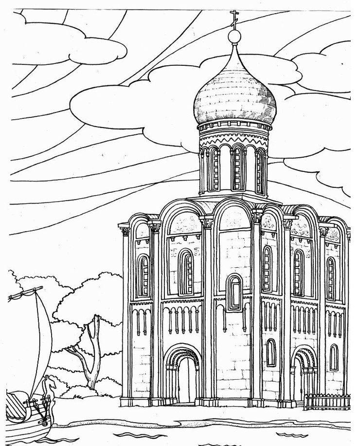 Сложные раскраски для взрослых по теме Город | Раскраски ...